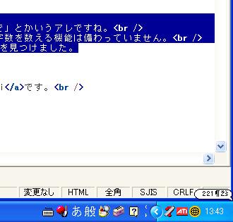 Nanmojiスクリーンショット