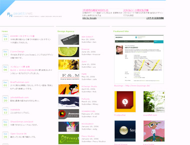 Pajatti.net