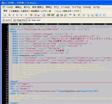 ez-html解説図